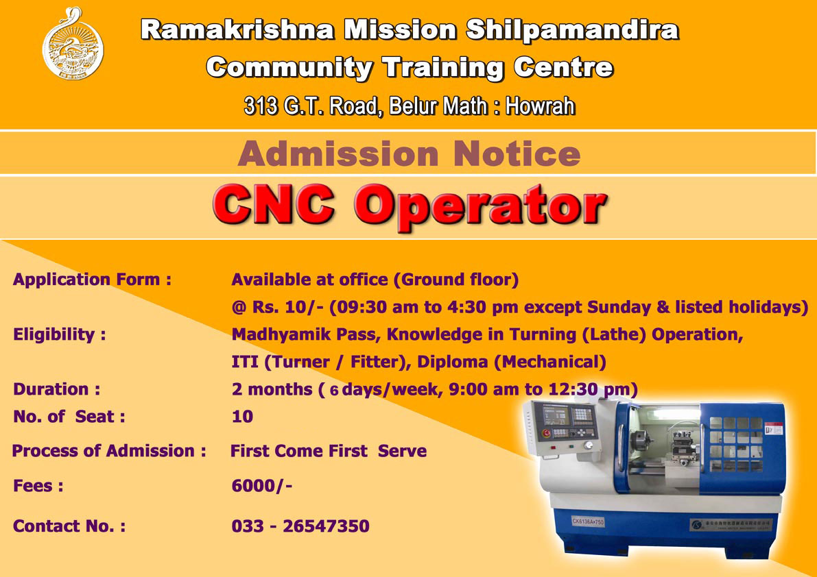 Ramakrishna Mission Shilpamandira Community Training Centre